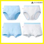 男童內褲純棉中大童平角褲3寶寶短褲5兒童內褲7歲男孩三角底褲衩