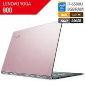 福利品LENOVO/YOGA900/13.3吋/i7-6500U/8G/256GSSD/粉紅色