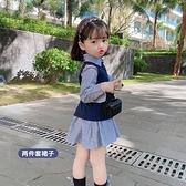 女童洋氣洋裝2021春裝新款兒童韓版襯衫裙寶寶裙子馬甲兩件套潮 幸福第一站