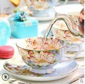 歐式骨瓷咖啡杯碟家用3件套SMY515【123休閒館】