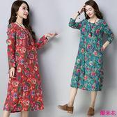 新款民族風大碼寬松棉麻印花中長顯瘦長袖連身裙