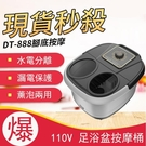 泡腳機 養生泡腳機 110V 足浴盆恆溫按摩泡腳桶家用電加熱洗腳