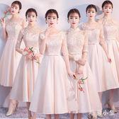 伴娘禮服2018新款韓版秋季姐妹裙修身顯瘦宴會小禮服女 DJ269『毛菇小象』