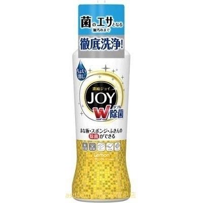 asdfkitty*日本P&G JOY輕巧強力濃縮洗碗精-檸檬-190ML-日本製