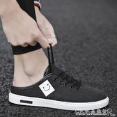 韓版男士半拖鞋防滑室內亞麻懶人包頭拖鞋室外穿潮拖『CR水晶鞋坊』