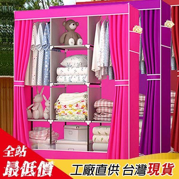 DIY組合衣櫃  收納櫃【B6 】【熊大碗福利社】 防塵衣櫥 衣櫃 置物架 鞋櫃
