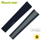【Mountneer 山林 中性抗UV透氣袖套《丈青》】11K95/防曬袖套/袖套/防曬/騎車/登山