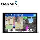 【南紡購物中心】Garmin DriveSmart 65 6.95吋 車用衛星導航