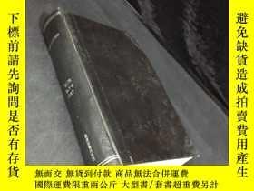 二手書博民逛書店CIRCULATION罕見循環 第76卷 1-4 1987年 12Y12947