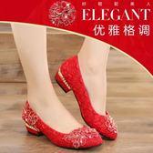 大碼平底婚鞋女中式秀禾鞋紅色新娘鞋平跟孕婦繡花紅鞋低跟結婚鞋    初語生活