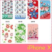 【萌萌噠】iPhone X (5.8吋) 韓國新款 錦繡系列珍珠皮花側翻皮套 帶磁扣 荔枝紋PU軟殼 手機殼 贈手鍊
