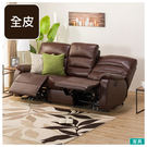 完整支撐座感、高椅背以及三段填充貼身設計,可讓頭部、肩膀、腰部獲得支撐,減少身體
