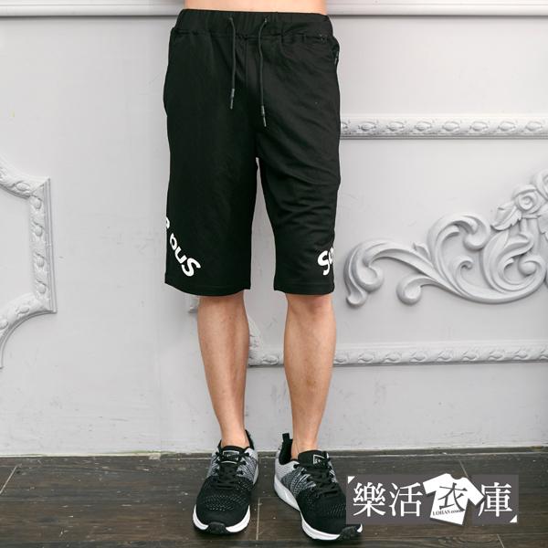 【8954】美式風格透氣鬆緊運動休閒短褲(黑色)● 樂活衣庫