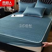 涼席 乳膠冰絲床笠涼席三件套可水洗空調軟席1.8米床1.5單人1.2m