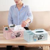 居家家可愛卡通紙巾盒創意客廳抽紙盒家用多功能遙控器紙巾收納盒 3C公社