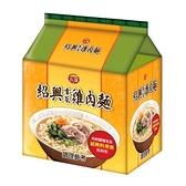 【台酒TTL】台酒紹興雪菜雞肉麵-袋裝(3包/袋)