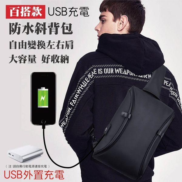 『多功能側背包』簡約 一體成型 單肩後背包 休閒胸包 牛津布 胸前包 男包【EA0034 】
