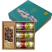 【黑橋牌】吉臻品禮盒A(香菇、大肉酥罐、大肉絨罐、大海苔肉酥罐)