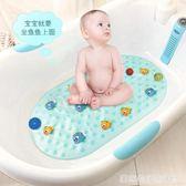 兒童浴室防滑墊PVC帶吸盤卡通墊嬰兒洗澡浴盆浴缸墊家用腳墊子  HM 居家物語