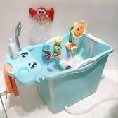 兒童可摺疊浴桶嬰幼兒加大號寶寶洗澡桶小孩可坐沐浴盆泡澡桶ATF 格蘭小舖