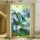 3D立體玄關壁紙壁畫走廊過道墻紙裝飾畫大氣山水迎客鬆無縫墻布