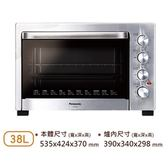 Panasonic國際牌38L電烤箱 NB-H3800
