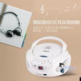 CD幾 CD機家用cd機播放器cd光盤播放器機英語cd機MP3收音機T 2色