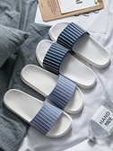 防滑拖鞋 居家拖鞋女夏季家用浴室防滑洗澡網紅防臭情侶室內家居涼 晶彩