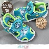 男童鞋 台灣製POLI正版波力款閃燈護趾運動涼鞋 電燈鞋 魔法Baby