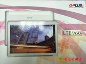 $南屯手機王$ 贈原廠皮套+保貼 G-PLUS LTE960 四核心處理器9.6吋 (宅配免運費)
