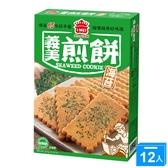義美海苔煎餅231g*12【愛買】