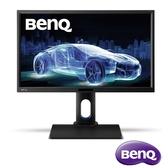 BenQ BL2420PT 24型IPS 2K寬螢幕【刷卡含稅價】
