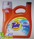 [COSCO代購]  促銷至12月16日 W2160440 Tide 汰漬 OXI亮白護色洗衣精4.43 公升(兩入裝)