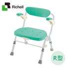Richell利其爾-摺疊扶手型大洗澡椅-R型-綠
