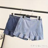 大碼女褲夏季加大碼胖MM時尚小清新牛仔荷葉邊短褲熱褲 ◣怦然心動◥