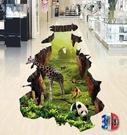 3D立體地貼 地面貼紙地貼裝飾陽臺創意仿真立體三地板磚地下貼畫自粘TW【快速出貨八折鉅惠】