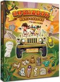 世界冒險遊戲百科:勇闖古文明迷宮大探索