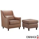 【采桔家居】貝里斯 時尚透氣乳膠皮革沙發椅/主人椅組合(四色可選)