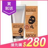 MOOI 粉刺淨速挽臉面膜(60ml)【小三美日】