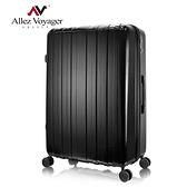 奧莉薇閣 32吋 行李箱 旅行箱 拉鍊編織紋 箱霸系列 黑色