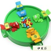 抖音玩具 抖音同款兒童玩具青蛙吃豆益智男孩貪吃豆豆女孩親子互動游戲6歲3 【快速出貨】