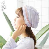 麻麻孕婦帽產後坐月子帽春夏薄款透氣月子頭巾產後防風月子帽  朵拉朵衣櫥