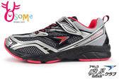 瞬足運動鞋 童 3E寬楦 輕量 穩定 日本專業跑鞋 G7757#銀◆OSOME奧森童鞋/小朋友