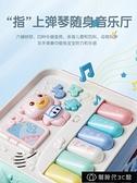 玩具 嬰兒玩具益智早教寶寶六個月兒童0-1歲半八男女孩幼兒3一9七6到12