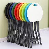 凳子 椅子 塑料折疊凳凳子椅子家用椅成人餐桌高圓凳小板凳簡易便攜靠背戶外 巴黎春天