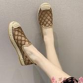 漁夫鞋2021新款漁夫鞋女平底老北京布鞋蕾絲網面鏤空一腳蹬懶人單鞋 芊墨 618大促