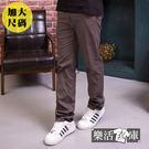 【7273】 大尺碼超輕薄透氣伸縮休閒直筒商務褲(深灰)● 樂活衣庫