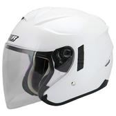 M2R FR-1 FR1 雙層鏡片 遮陽鏡片 內襯全可拆洗 四分之三 半罩式 半罩 安全帽 素色 珍珠白 白