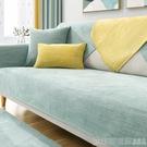 沙發墊 純色雪尼爾沙發墊四季通用防滑沙發全包萬能套罩北歐簡約坐墊蓋布 印象
