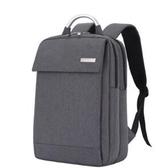 小米双肩包商务男士潮流时尚多功能笔记本电脑包旅行大容量背包XL2338『東京衣社』